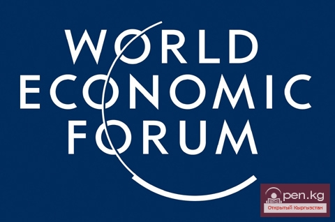 World Economic Forum 2014-2015: Кыргызстан на 3 позиции улучшил позиции в рейтинге по объему ВВП