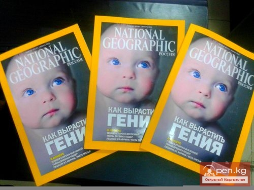 Журнал «National Geographic Россия» написал о молодых активистах из Кыргызстана
